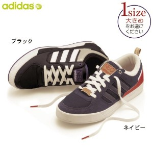 adidas 軽量 スニーカー